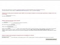 Скрипт для создания доменов в cPanel