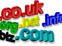 Нужны ли дополнительные домены