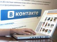 Забытые сервисы Вконтакте